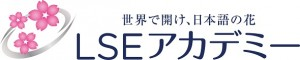 LSE ACADEMY logomark RGB01_s